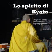 lo spirito di Kyoto